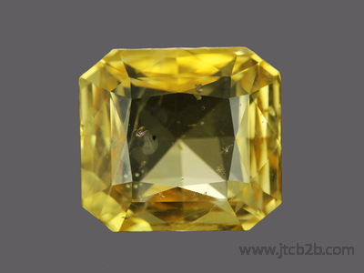 Faceted Yellow Sapphire Unheated